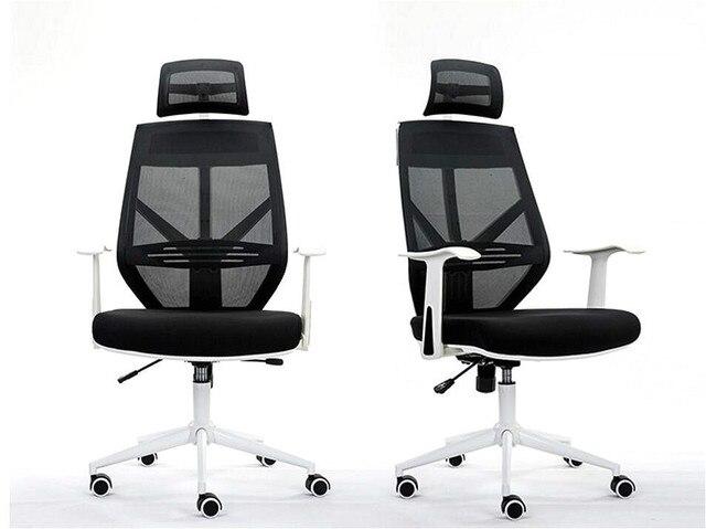 Ergonomic Executive Office Chair Mesh Computer Chair Adjustable Back  Cushion Swivel Lifting Sponge Cushion Sedie Ufficio