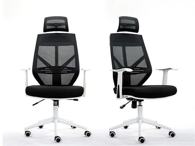 ergonomique executif chaise de bureau mesh chaise d ordinateur reglable retour coussin pivotant de levage