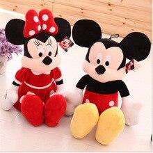 Микки/Минни животных мягкие плюшевые игрушки каваи куклы Рождественский подарок на день рождения для детей для девочек
