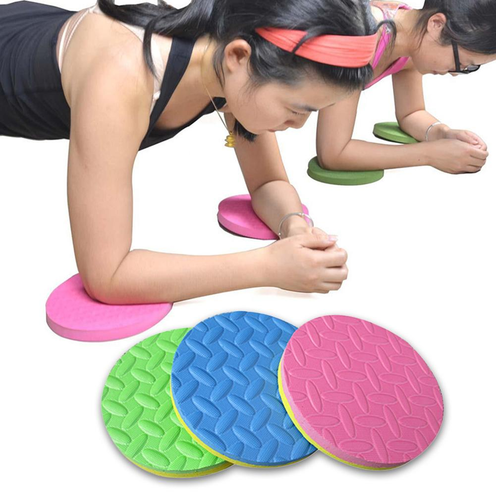2pcs New Plank Pads Yoga Mats Sports Elbow Guard Kneecap Fitness Protector Portable Weapon To Protect The Elbow For Plank