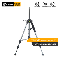 DEKO GJ62 1 Adjustable Laser Level Tripod 120cm Nivel Laser Tripod Professional Carbon Tripod for Laser Level Aluminum Tripod