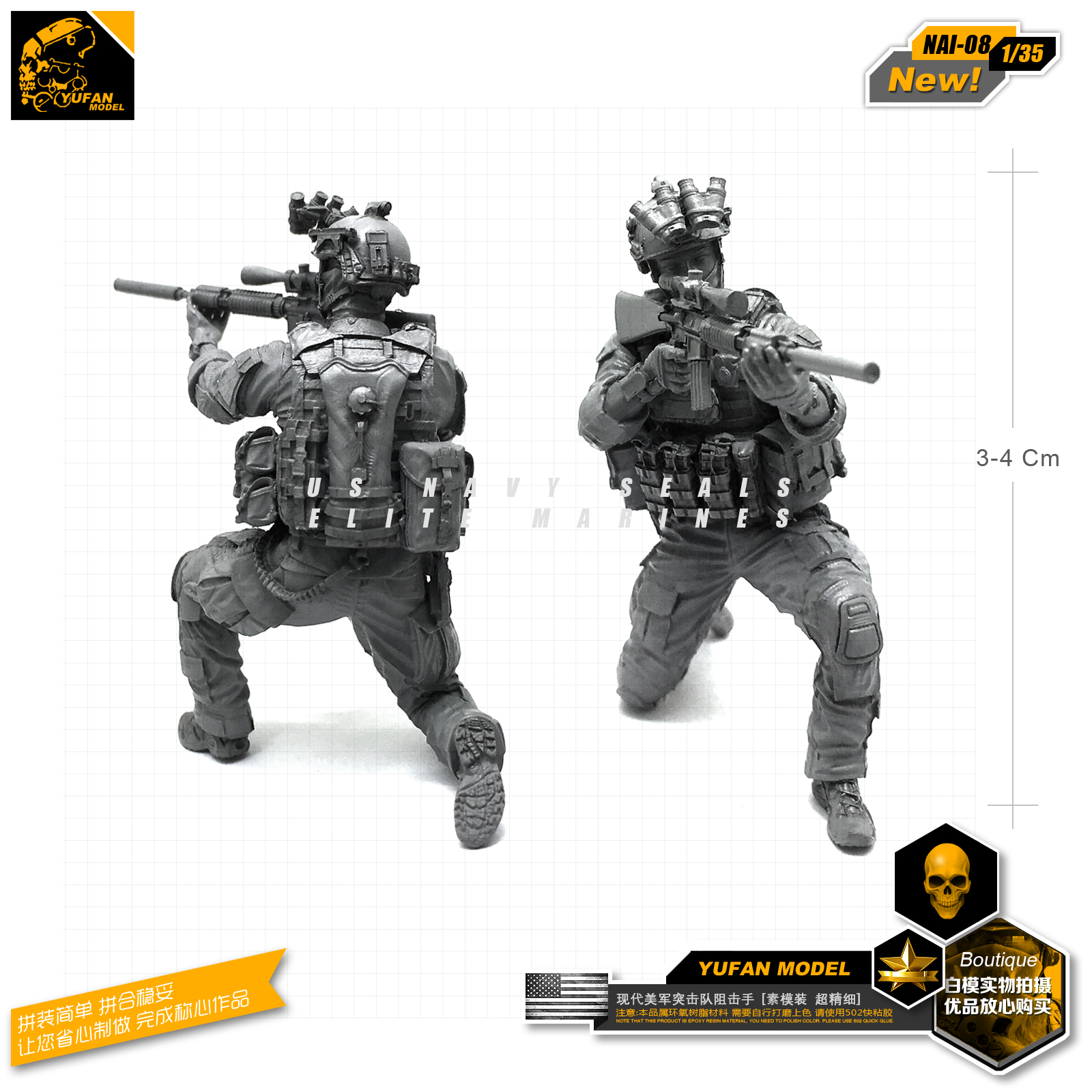 Yufan Model 1/35 Resin  Figure Modern American Commando Sniper Resin Soldier Model Accessories Kits Unmounted  Nai-08