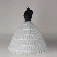 Jupon mariage Нижняя юбка Novia Enaguas Нижняя юбка свадебные аксессуары сорочка 3 три кольца свадебное платье кринолин