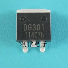 1pcs/lot DG301 SMD TO-263 In Stock