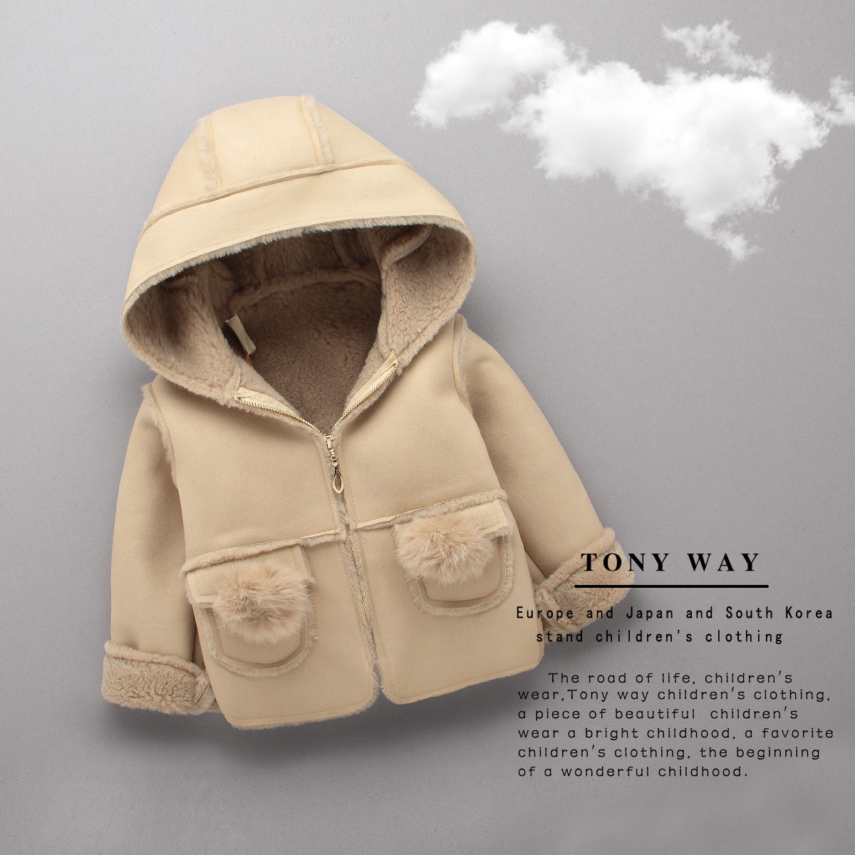 2016 Fashion Winter Baby Girls Outerwear Children Cute Suede Hairball Coat Warm Kids Jackets Girls Clothing