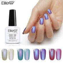 Elite99 10 мл в виде ракушки гель для ногтей цветной жемчужный Гель-лак замачиваемый в виде ракушки УФ-гель для ногтей долговечный дизайн ногтей Гель-лак