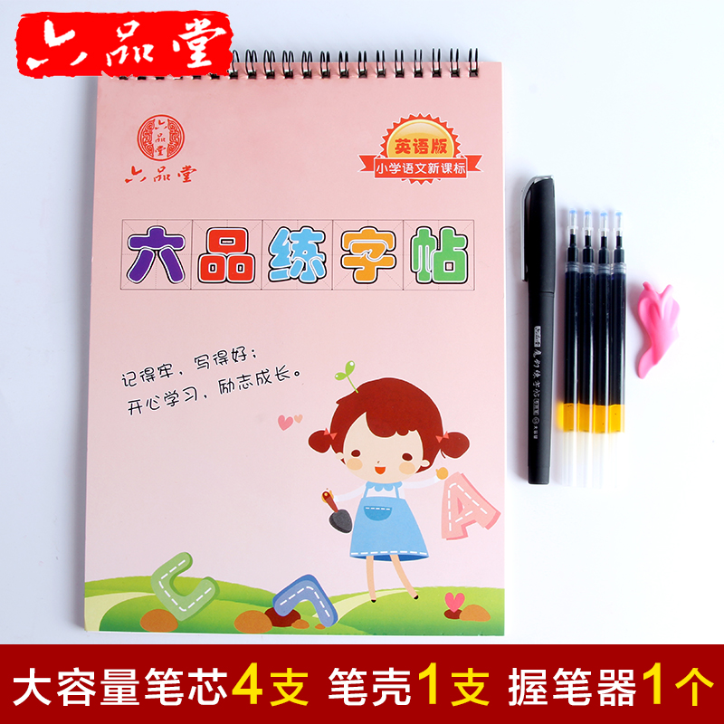 Image 4 - New Arrival 1 pcs English Calligraphy copybook for Kids Children Write Beautiful English Quickly Exercises Calligraphy books-in Books from Office & School Supplies