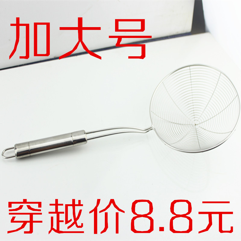 Big net leakage stainless steel frying colander filter mesh line loushao dumplings spoon kitchen supplies - Dayue stainless-steel tablewares factory store