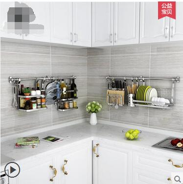 304 Stainless Steel Free Perforated Kitchen Corner Rack Wall Hang