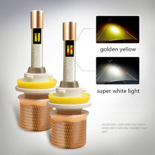 NEW NS LED H4 H1 H8 H3 9005 9006 880 881 SMD Hard Lights Double Color Driving Lamps white & yellow pen bag gift 12v