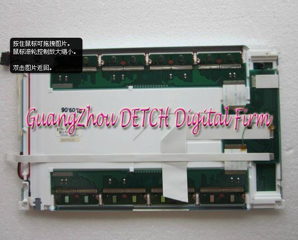 Industrial display LCD screenECM-A0534 LCD screen lc171w03 b4k1 lcd display screens