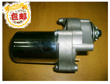 STARPAD For Horizontal 90, C100,110 [next] 12V-mounted starter motor, motor Lifan free shipping