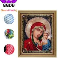 GGDB 3D DIY Diamond Embroidery Madonna And Jesus Canvas Picture Rhinestone Mosaic Holy Jesus Family Home