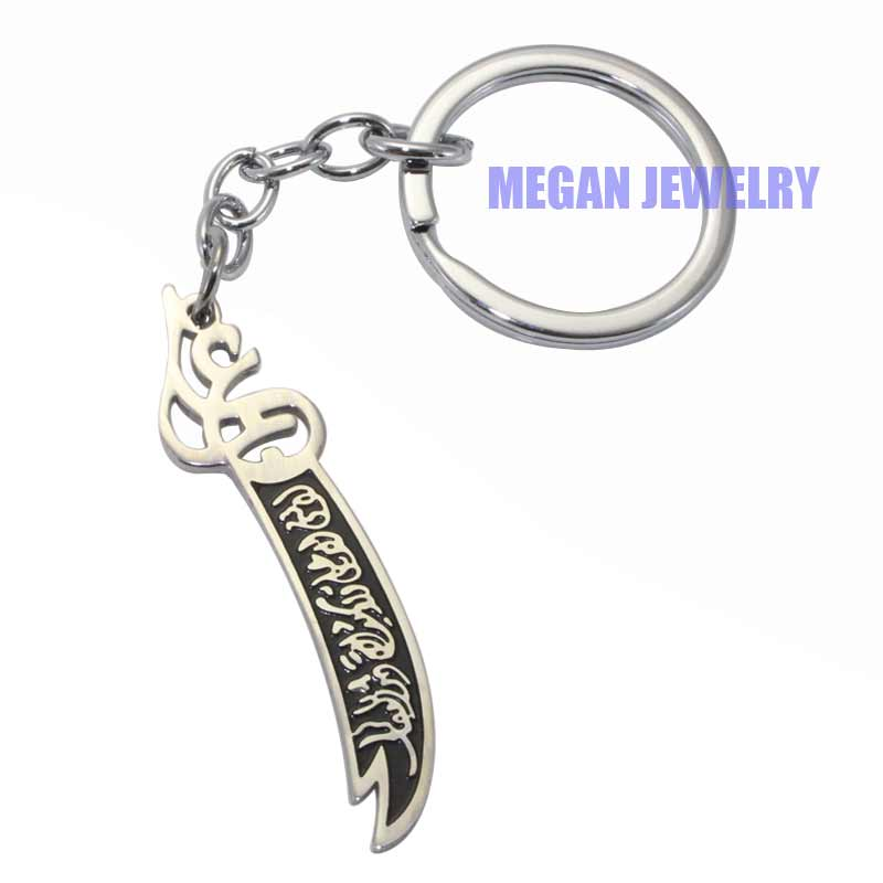 Мусульманское Зульфикар меч имама Али из нержавеющей стали, кольцо для ключей и цепочка  ...