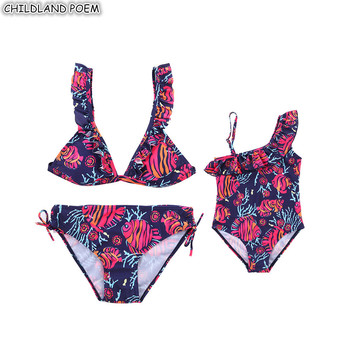 Mother Daughter Swimsuit Floral Family Look Mom And Daughter Swimwear Bikini Mommy and Me Bathing Suit Family Matching Clothes