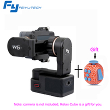 New FY WG2 3-Axis Wearable Gimbal Stabilizer + gift cube for GoPro Hero 5 4 Session FeiyuTech WG2 Waterproof Gimbal