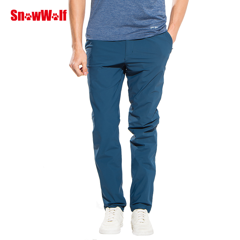 Snowwolf Snow Wolf dry pants mens summer thin Sports Campaign water repellent elastic straight outdoor four rounds pants