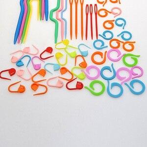 Вязаный Набор для вязания крючком игла зажим крючком крючок пластиковый вязаный стежок ремесленные маркеры инструмент Аксессуары для шитья инструмент