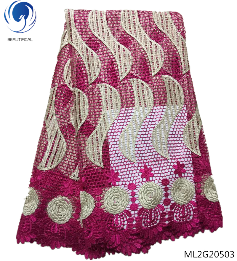 BEAUTIFICAL pink lace fabric guipure laces for nigeria wedding cord lace fabric 5yards per lot best quality top designs ML2G205BEAUTIFICAL pink lace fabric guipure laces for nigeria wedding cord lace fabric 5yards per lot best quality top designs ML2G205