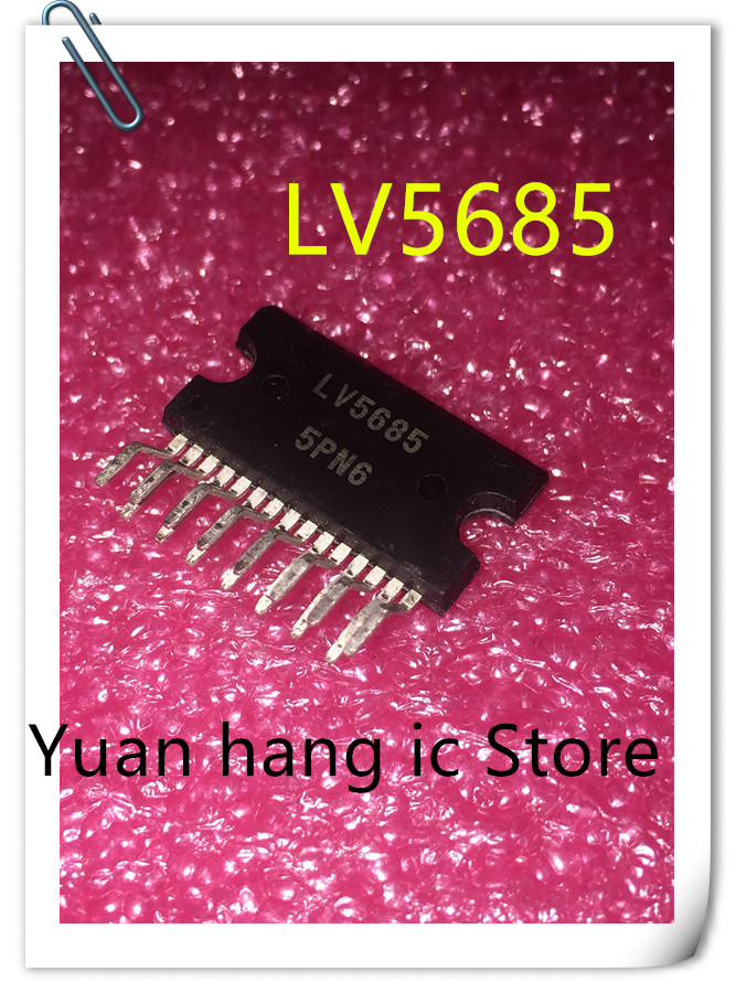 2PCS LV5685 NEW ZIP IC
