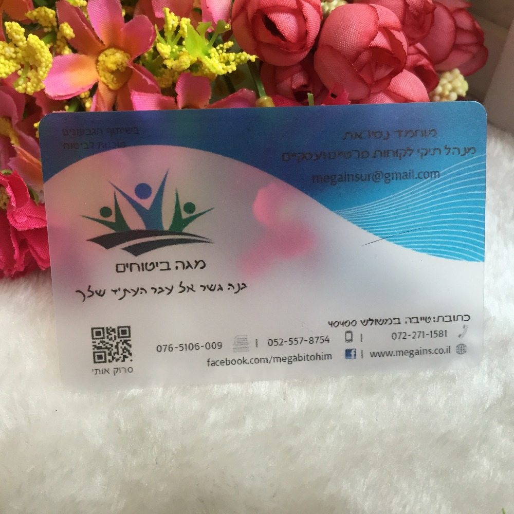 Free Shipping one sided printing Custom Business Cards Plastic PVC ...