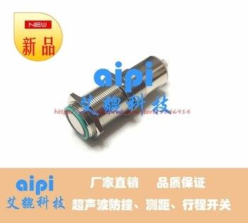 Sensor module microcontroller UB2000-30-N-1 ultrasonic sensor liquid level measurement range 485 taylor n ice age level 1 cd