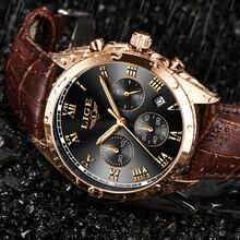 LIGE relojes para hombre, resistente al agua, con fecha de 24 horas, de cuarzo, reloj de pulsera deportivo de cuero, resistente al agua, 2018