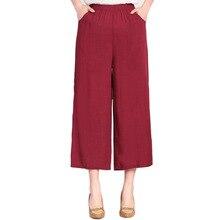 MISSMEOW wide leg pants casual women elastic High waist summer womens big size 5xl  trousers