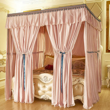 New European Palace Style Pink Gray Green Luxury Three Open Door Mosquito Net Bed Valance Room decoration Bedding Set