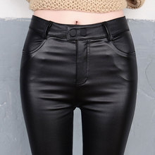 Leather Pants Leggings with Pockets