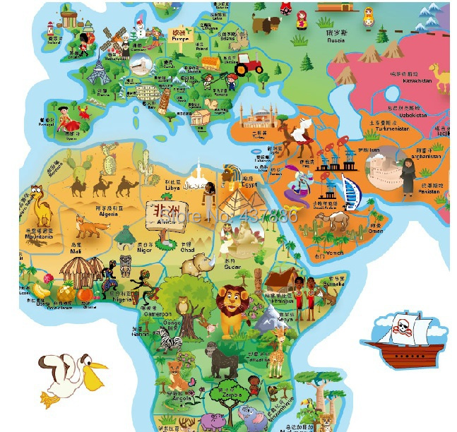 rice cartoon world map of the world large children real cartoon decoration wall stickers wallpaper world map for kids wall rooms maps for kids map of the worldmap of world aliexpress rice cartoon world map of the world