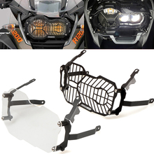 цена на Motorcycle Headlight Guard Protector Lense Cover For BMW R1200GS R1200 GS LC /Adventure ADV GSA R1200 GSA 1250 R1250GS 2013-2018