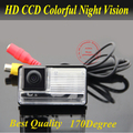 Câmera Auto DVD Car Rear View Estacionamento Invertendo CCD HD câmera de 170 Graus Para BYD F3/F3R/S6/M6 Corolla EX lifan 620 sedan