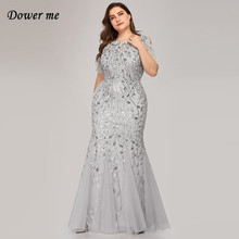 Dower Me 2019 Summer Sexy Trumpet Dress Silver Plus Size Short Sleeve Sequins Dresses Fashion O-Neck Elegant Slim Vestido C312