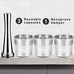 Paslanmaz Çelik yeniden kullanılabilir kahve filtresi Sabotaj Seti Doldurulabilir Kapsül Fincan Pod Sabotaj ILLY X9 X8 X7.1 Y5 Y3 Y1.1