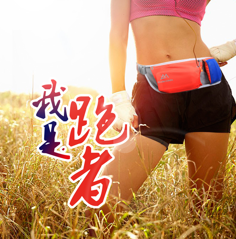 Running Pouch <font><b>Belt</b></font> for <font><b>Runners</b></font> Fitness Accessories Fanny Pack with Two Pocket Waist Bag for Universal Outdoor Sports workout