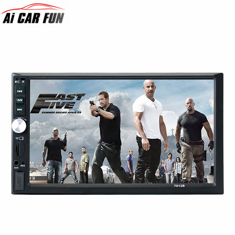 7012G 7 Inchs LCD Touch Screen Universal 2 Din Car Video Player Car DVD Car Audio Player Support FM/MP5/USB/AUX Auto Electronics блокада 2 dvd