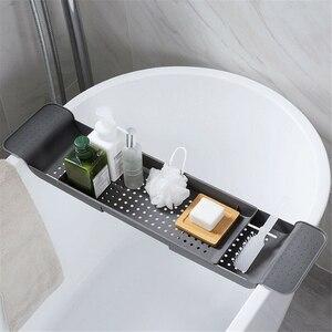Image 2 - Nova banheira de armazenamento rack banho bandeja prateleira chuveiro banheira ferramentas do banheiro maquiagem organizador toalha plástico pia da cozinha dreno titular