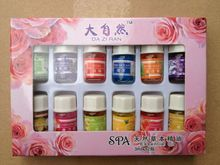 12 bottles SPA Essential Oils with aromatic aromatherapy oil household daily supplies cured flavor Home