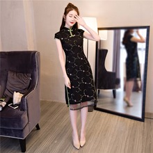 Shanghai Story Black Short Vietnam ao dai Lace Chinese traditional dress Chinese cheongsam dress vietnamese ao dai For Woman