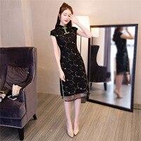 Shanghai Story Black Short Vietnam ao dai Lace Chinese traditional dress Chinese cheongsam dress vietnamese ao dai For Woman