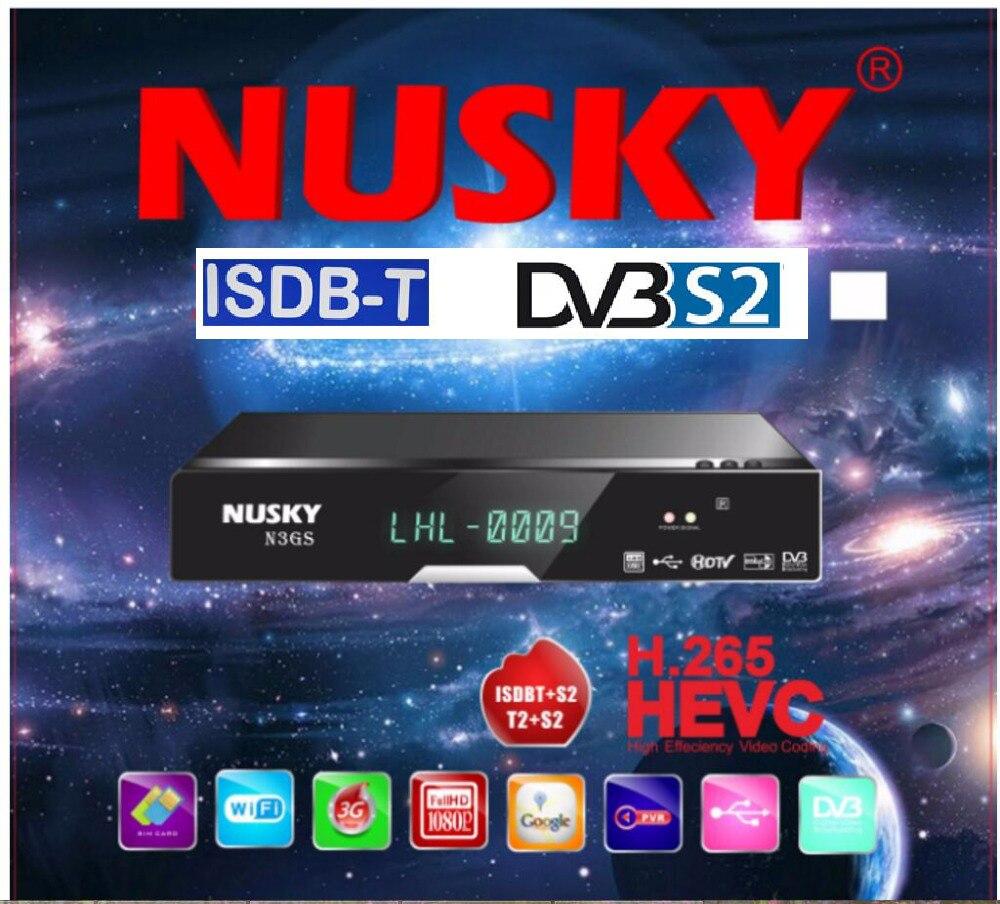 Nusky N3GSI Nusky N3GST South America satellite receiver with iks sks iptv free pk tocomfree s929 acm/t