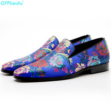 Fashion Loafers Men Dress Shoes Italian Brand Embroidery Flowers Luxury Designer Genuine Leather Casual Flats