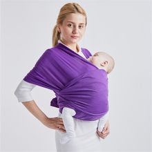 Baby Sling Breathable Hipseat for Newborn Baby Carrier Porta Bebe Soft Infant Baby Accessories Comfortable Nursing Cover(China)