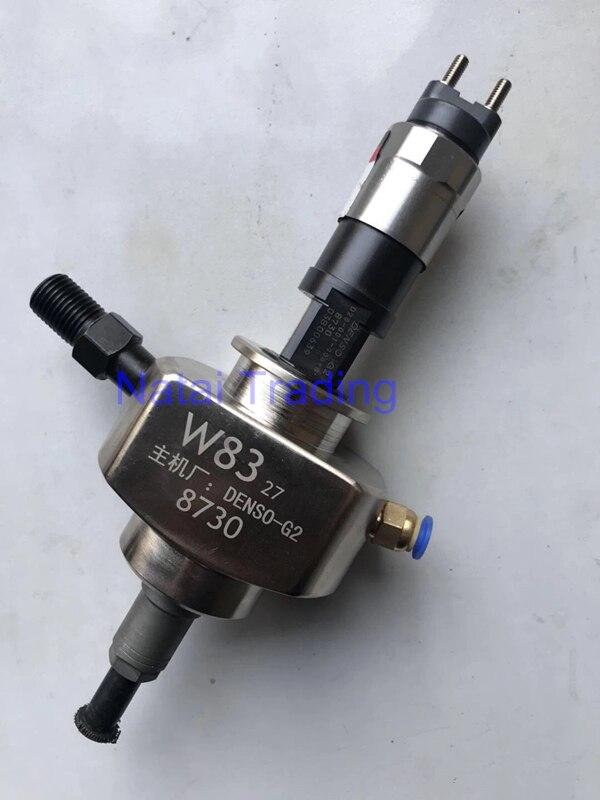 Pour Denso G3 D720 G2 8730 injecteur à rampe commune injecteur diesel pince, adaptateur d'injecteur de carburant outil de réparation à rampe commune