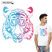 Nicediy Parches Heat Transfer Vinyl Patch Sticker Iron On For Clothes Fabric Colorful Tiger Applique Badge Decor