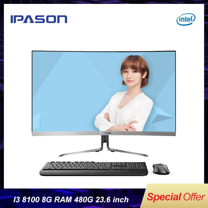 IPASON  All In One Gaming PC Computer Desktop 23.6inch Intel 4 Core I3 8100 8G DDR4 RAM 480G SSD Narrow Border Mini PC