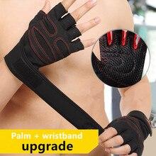 Спортивные перчатки для тренировок, фитнеса, M-XL, тренажерного зала, вес s, перчатки для тяжелой атлетики, бодибилдинг, перчатки для верховой езды с полупальцами