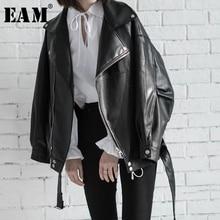 [EAM] באיכות גבוהה 2020 אביב שחור עור מפוצל רופף תורו למטה צווארון רוכסן אופנה חדש נשים של wild מעיל LA938