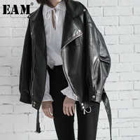 [EAM] High Quality 2019 Spring Black PU Leather Loose Turn-down Collar Zipper Fashion New Women's Wild Jacket LA938